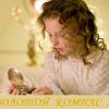 Золотой Компас 2 часть— дата выхода фильма