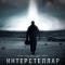 Фильм «Интерстеллар» или новый межзвёздный проект Нолана