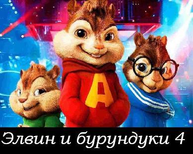 Смотреть фильм про учительницу русский